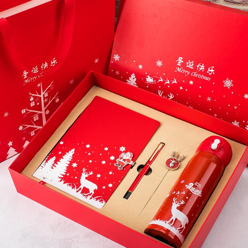 Beautiful Classic Design Christmas Gift Set